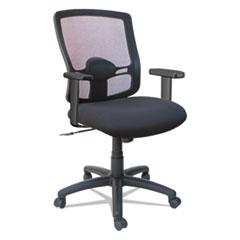 Etros Series Mesh Mid-Back Petite Swivel/Tilt Chair, Black