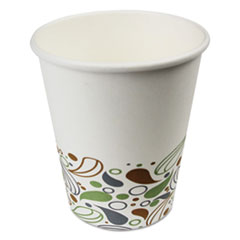 Boardwalk® Deerfield Printed Paper Hot Cups