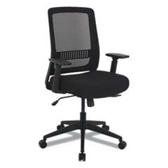 Alera® EY Series Multifunction Chair