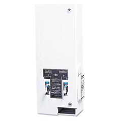 HOSPECO® Dual Sanitary Napkin/Tampon Dispenser, Coin, 11 1/8 x 7 5/8 x 26 3/8, White