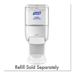 Push-Style Hand Sanitizer Dispenser, White, 1200 mL