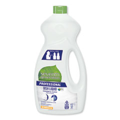 Seventh Generation® Professional Dishwashing Liquid