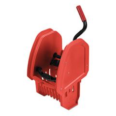 Rubbermaid® Commercial WaveBrake® 2.0 Wringer