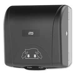 Tork® Mini Mechanical Hand Towel Roll Dispenser, For H71 System, 11.75 x 7.5 x 12.5, Black