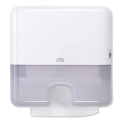Tork® Elevation Xpress Hand Towel Dispenser, 11.9 x 4 x 11.6, White