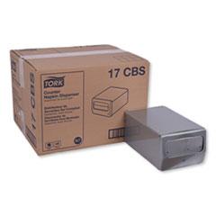Tork® Masterfold Napkin Dispenser, 7.62 x 11.75 x 5.63, Brushed Steel