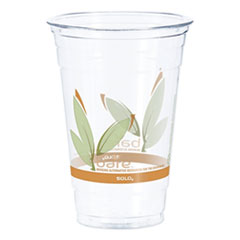 Dart® Bare RPET Cold Cups, Leaf Design, 20 oz, 50/Pack, 12 Packs/Carton