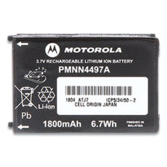 Motorola® Li-Ion Battery for CLS Series Radios, 3.7 V, 1800 mAh