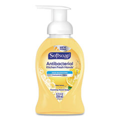 Softsoap® Sensorial Foaming Hand Soap