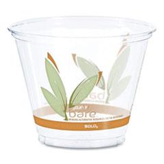 Dart® Bare Eco-Forward RPET Cold Cups, 9 oz, Leaf Design, Clear/Green/Orange, 1,000/Carton