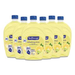 Softsoap® Liquid Hand Soap Refill, Fresh Citrus, 50 oz Bottle, 6/Carton