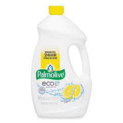 Palmolive® Automatic Dishwasher Gel, Lemon, 45 oz Bottle, 9/Carton