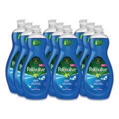 Ultra Palmolive® Dishwashing Liquid, Unscented, 20 oz Bottle, 9/Carton