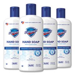 Safeguard™ Liquid Hand Soap