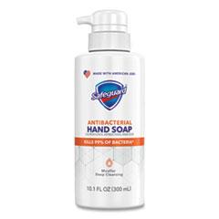 Safeguard™ Antibacterial Liquid Hand Soap