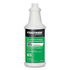 Coastwide Professional™ Plastic Bottle with Graduations