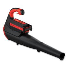 Hoover® Commercial HVRPWR 40V Cordless Blower, 270 cfm, Black/Red
