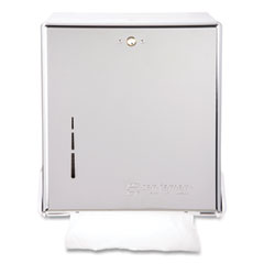 San Jamar® True Fold C-Fold/Multifold Paper Towel Dispenser, 11.63 x 5 x 14.5, Chrome