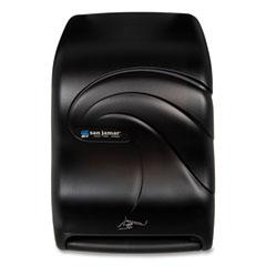San Jamar® Smart System with iQ Sensor Towel Dispenser, 11.75 x 9.25 x 16.5, Black Pearl