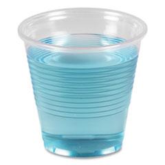 Boardwalk® Translucent Plastic Cold Cups, 5 oz, Polypropylene, 25 Cups/Sleeve, 100 Sleeves/Carton