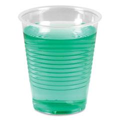 Boardwalk® Translucent Plastic Cold Cups, 12 oz, Polypropylene, 50/Pack