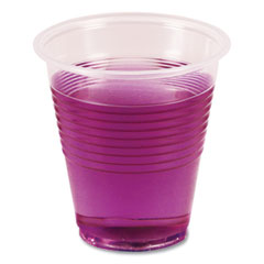Boardwalk® Translucent Plastic Cold Cups, 3 oz, Polypropylene, 25 Cups/Sleeve, 100 Sleeves/Carton