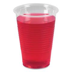 Boardwalk® Translucent Plastic Cold Cups, 9 oz, Polypropylene, 25 Cups/Sleeve, 100 Sleeves/Carton
