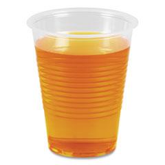 Boardwalk® Translucent Plastic Cold Cups, 10oz, Polypropylene, 100/Pack