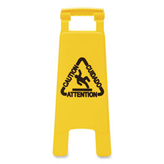 Boardwalk® Site Safety Wet Floor Sign, 2-Sided, 10 x 2 x 26, Yellow