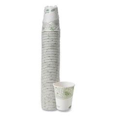 Dixie® PLA Hot Cups 8 oz, Viridian Design, 50/Pack