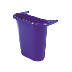 Rubbermaid® Commercial Wastebasket Recycling Side Bin, Attaches Inside or Outside, 4.75 qt, Blue