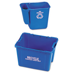 Rubbermaid® Commercial Saddle Basket™ Recycling Bin Thumbnail