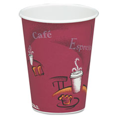 Dart® Solo Bistro Design Hot Drink Cups, Paper, 8oz, Maroon, 50/Pack