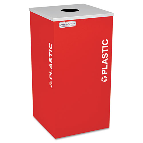 Ex-Cell Kaleidoscope Collection Plastic-Recycling Receptacle, 24gal, Ruby Red