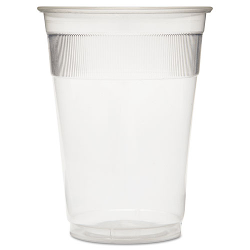 Individually Wrapped Plastic Cups, 9oz, Clear, 1000/Carton WRAPCUP