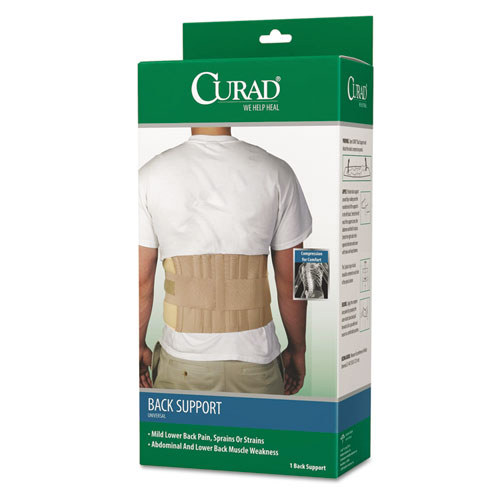 Back Support, Elastic, 33 to 48 Waist Size, 33w x 48d x 10h, 6 Stays, Beige