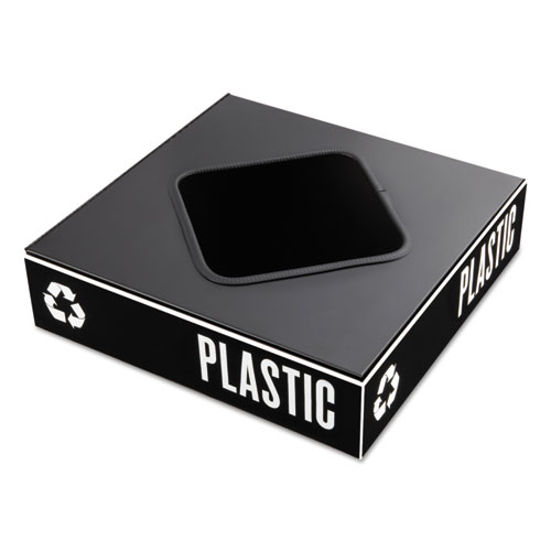 Public Square Recycling Container Lid, Square Opening, 15.25 x 15.25 x 2, Black