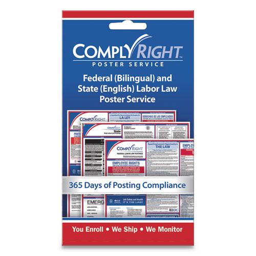 "Labor Law Poster Service, ""State Labor Law"", 4w x 7h"