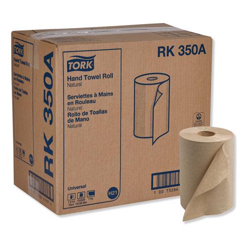 "Universal Hardwound Roll Towel, 7.88"" x 350 ft, Natural, 12 Rolls/Carton"