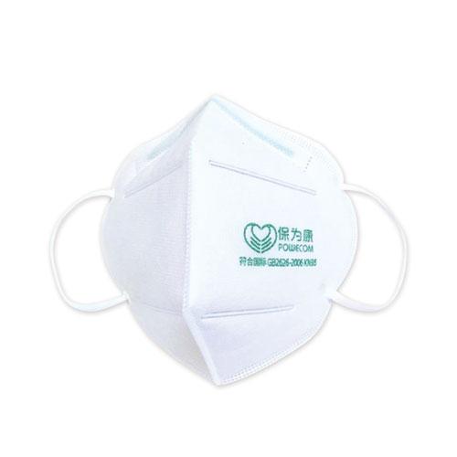 KN95 Mask, White, 1,000/Carton
