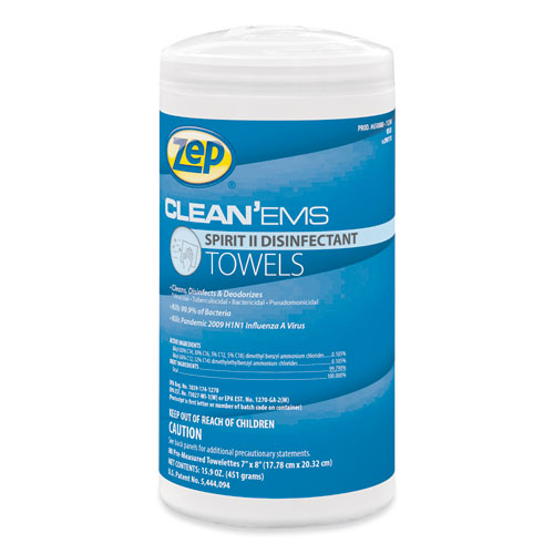 Clean'Ems Spirit II Towels, 8 x 7, Citrus, 80/Canister, 6 Canisters/Carton