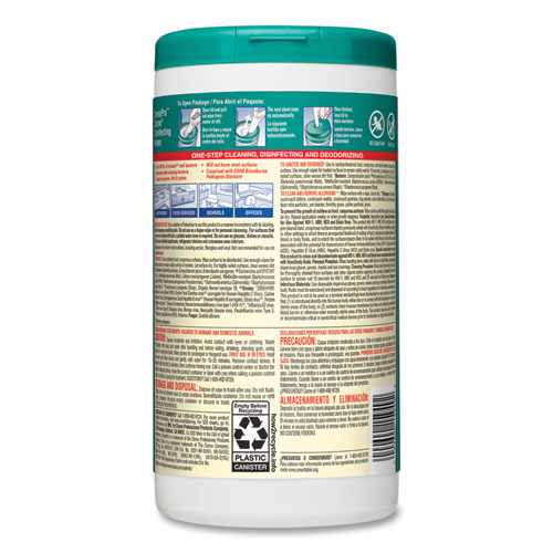 Disinfecting Wipes, 7 x 8, Fresh Scent, 75/Canister, 6/Carton