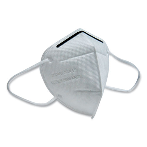 GN1 KN95 Mask, White, 10/Pack