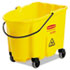 <strong>Rubbermaid® Commercial</strong><br />WaveBrake Bucket, 26qt, Yellow