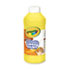 <strong>Crayola®</strong><br />Washable Fingerpaint, Yellow, 16 oz