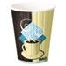 Dart Duo Shield Insulated Paper Hot Cups