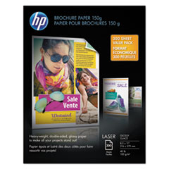 Heavy-Weight Laser Glossy Brochure Paper, 40lb, 8 1/2x11, White,300 Sheet/Pack